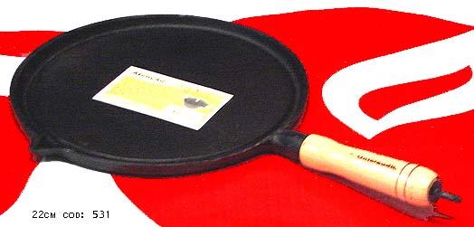 Chapa Bifeteira Redonda lisa 25cm,Chapa de Ferro